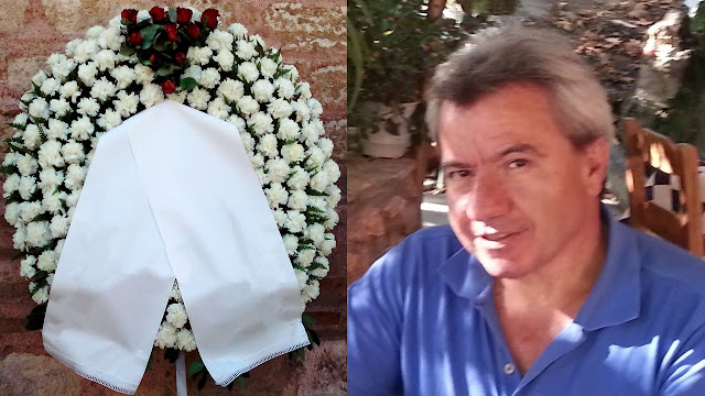 Ναύπλιο: Στενοί συγγενείς και φίλοι αποχαιρετούν τον Μάνο Μπούρα