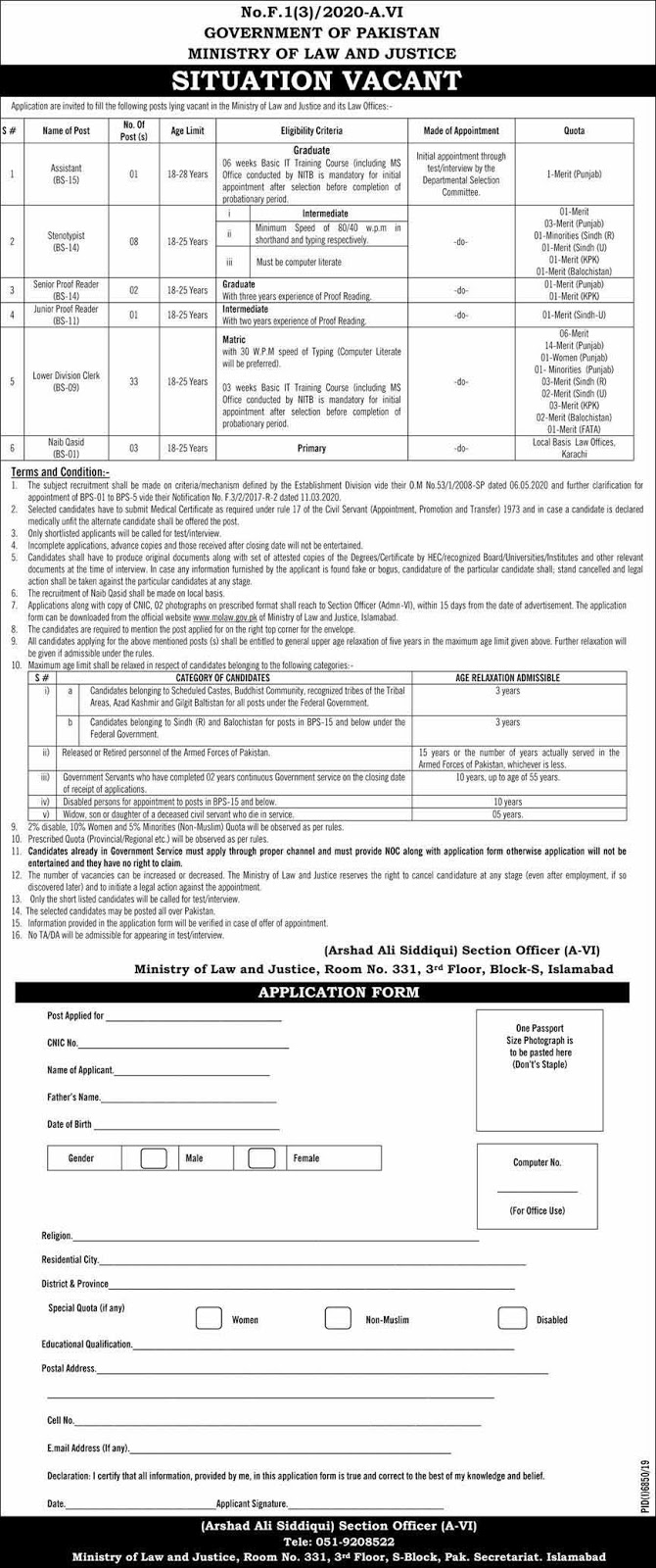 New Jobs in Ministry of Law & Justice Govt Of Pakistan 2020