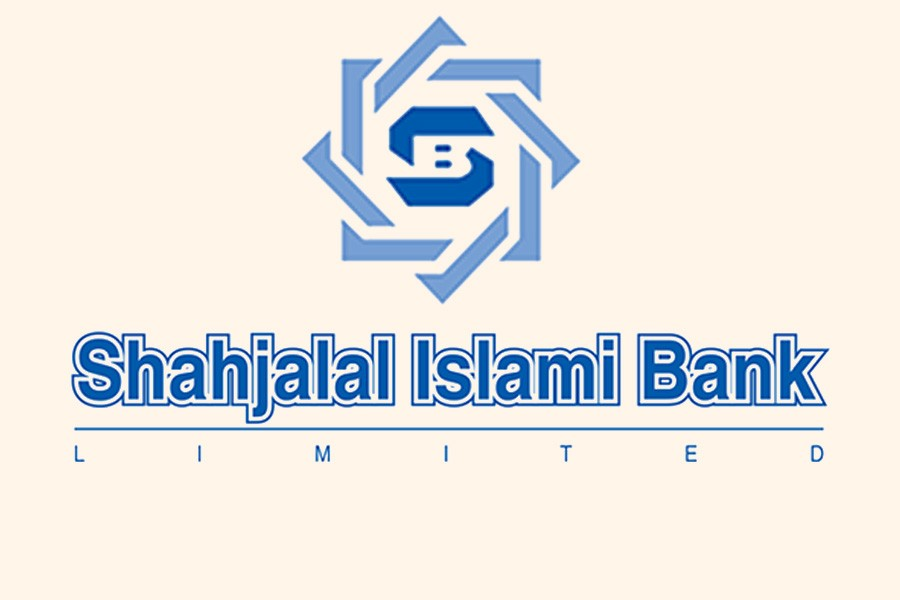 Shahjalal Islami Bank Limited Routing Number List 2021