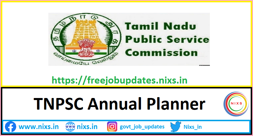 TNPSC Annual Planner 2019 | Free Job updates | Government