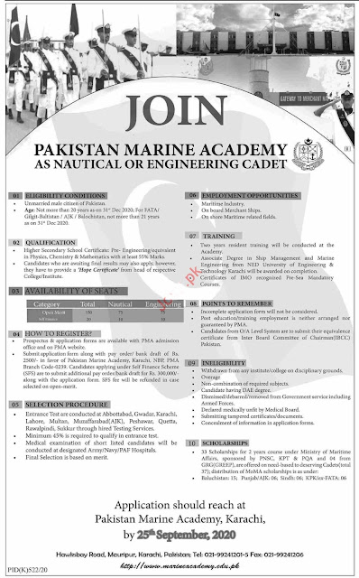 Pakistan Navy Marine Academy As Engineer Cadet  2020
