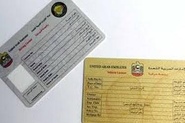 طلب اصدار بطاقة تموينية للكويتية المطلقة ( في حالة وجود ابناء قصر )