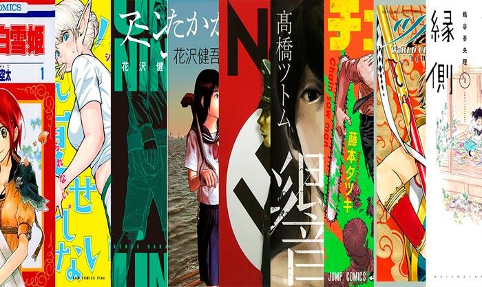 Licencias 25 Manga Barcelona: Norma Editorial