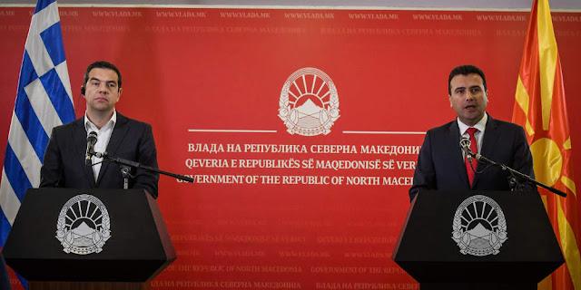 Tσίπρας - Ζάεφ βίοι παράλληλοι στην όχθη των Πρεσπών