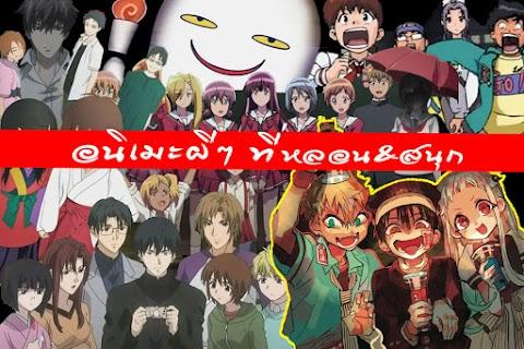 อนิเมะผีๆ!! เรื่องราวลึกลับกับปริศนาที่รอให้แก้ไข | Review Anime
