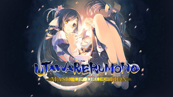 utawarerumono-mask-of-deception