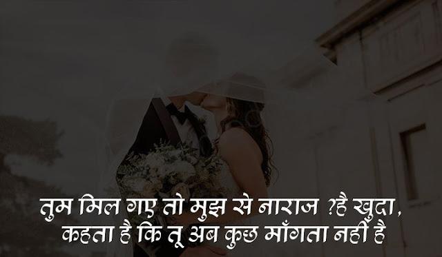 love status in hindi download