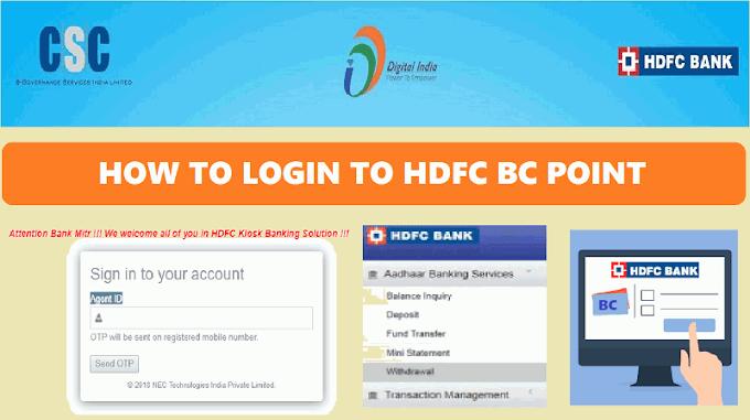HOW TO LOGIN HDFC BC POINT THROUGH CSC