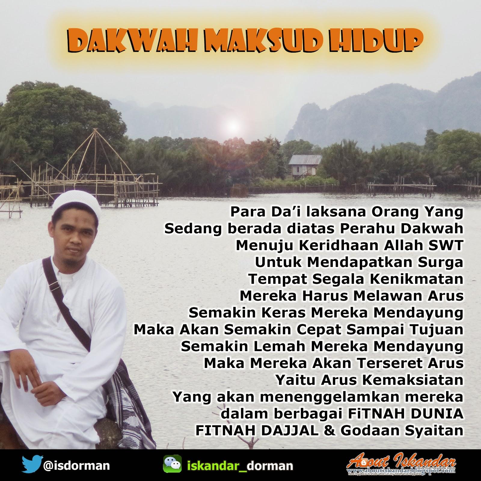 Makassar Photography DP BBM Dakwah Islami