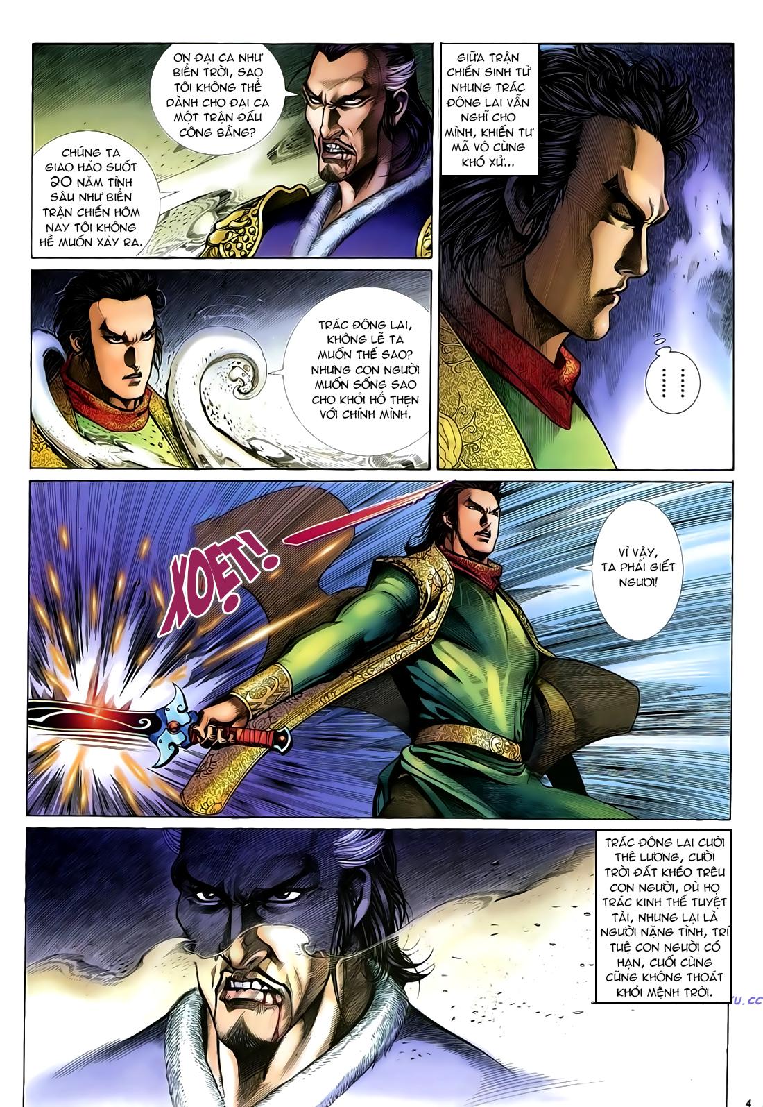 Anh hùng vô lệ Chap 24 trang 5
