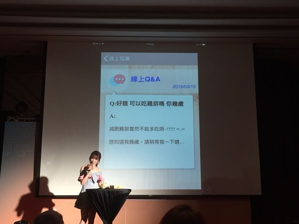 京都堂中醫記者會花絮_纖塑體重管理