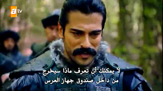 الحلقة 22 من مسلسل قيامة عثمان : مفاجأة عثمان في صندوق العرس و إنتقام جوكتوغ من بلغاي