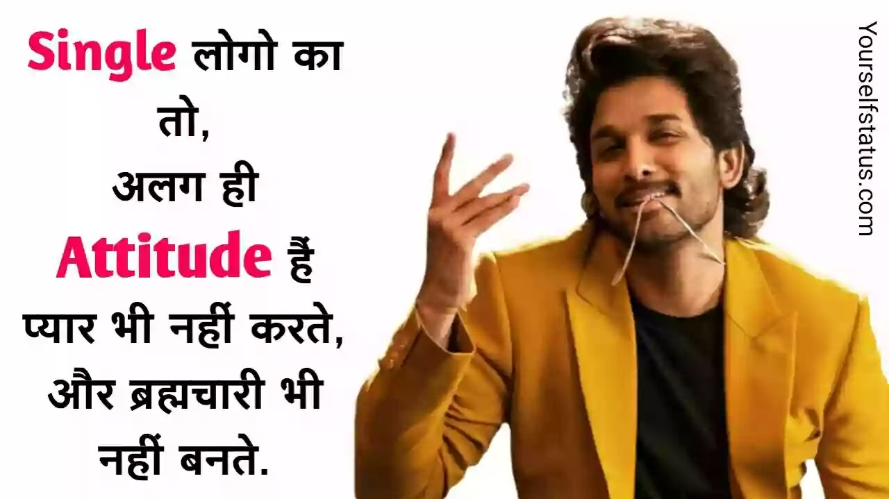 Status 2018 single hindi FB Status
