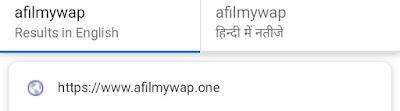 afilmywap.one