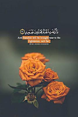 رمزيات خلفيات اسلامية