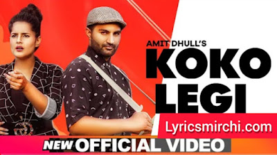 KOKO LEGI कोको लेगी Song Lyrics   AMIT DHULL   Latest Haryanvi Song 2020
