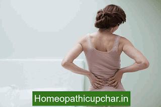 कमर दर्द का होम्योपैथिक इलाज़