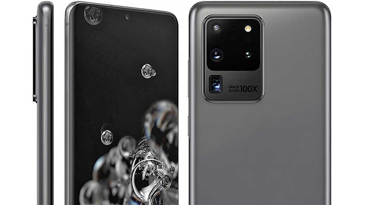 سعر Galaxy S20 Ultra في تونس