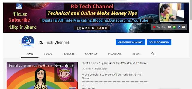 RD Tech Channel
