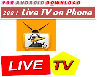 TVPATO2 , M3U,IPTV