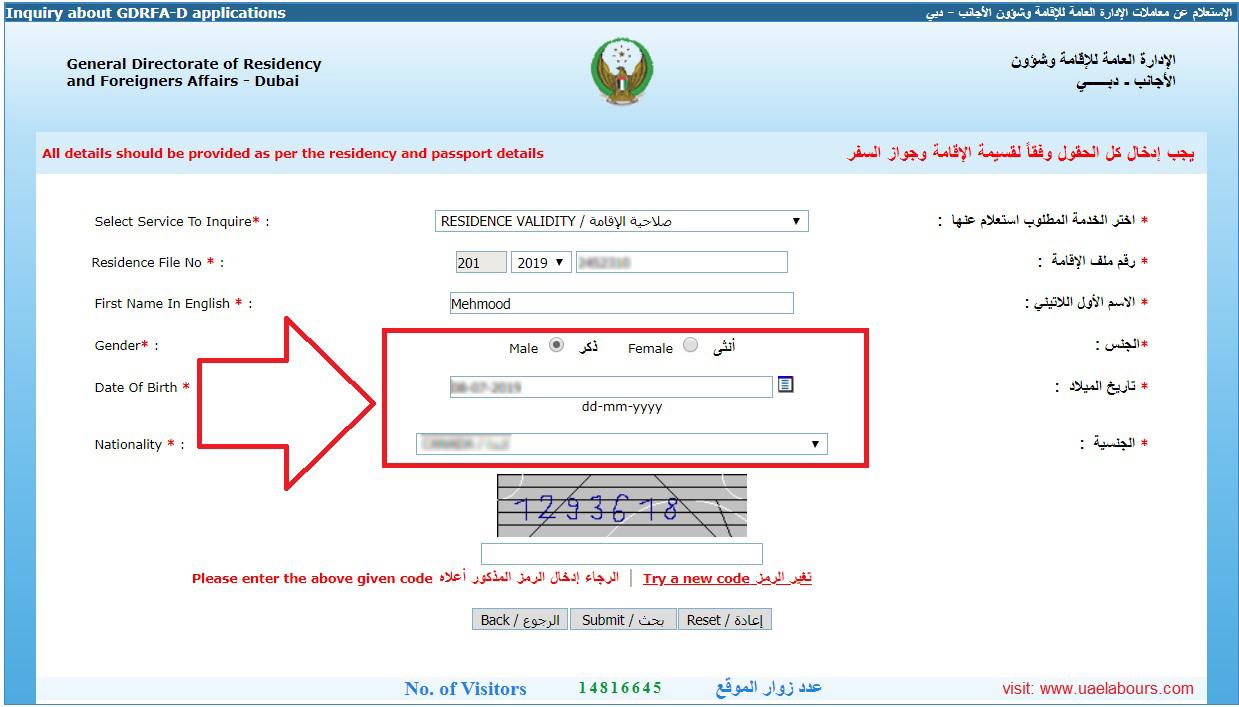 uae visa check online