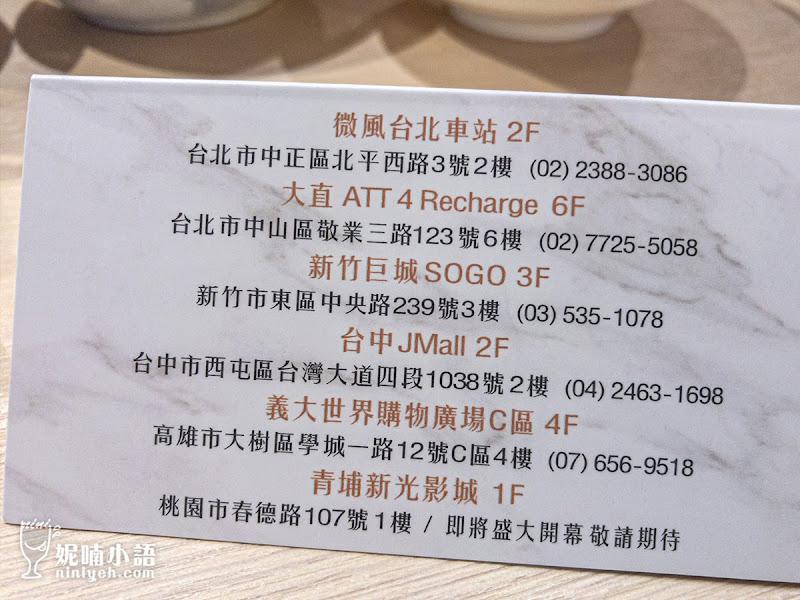 【大直ATT 4 Recharge】韓虎嘯 Tigerroar 。超飽足平價韓式特色火鍋