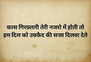 Gulzar shayari in hindi, gulzar quotes