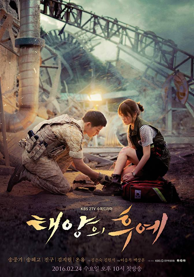 Nonton Film Descendants of the Sun: Episode 08 (2016)