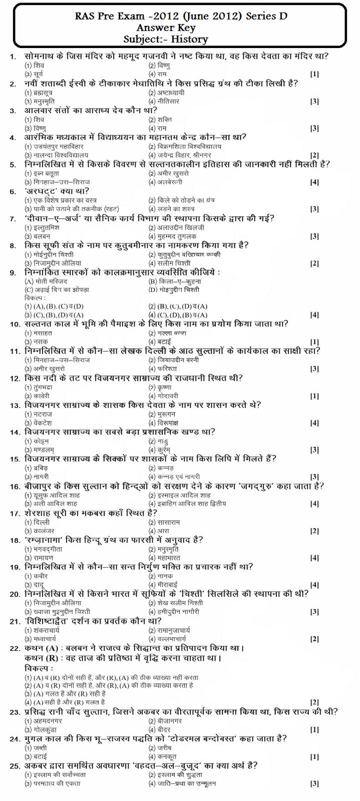 Ics 800 Study Guide Questions