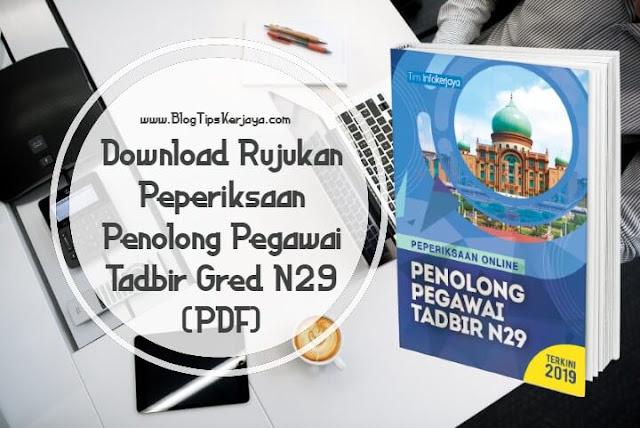 Contoh Soalan Peperiksaan Penolong Pegawai Tadbir N29 PDF