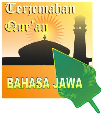 Al Fatihah Ayat 1 7 Bahasa Jawa