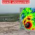 Σκηνές Αποκάλυψης! Χάθηκε ο ωκεανός σε 2 σημεία:  Ο τυφώνας  «Ίρμα» ρούφηξε τη θάλασσα στο Key Largo και στις Μπαχάμες! (Βίντεο)