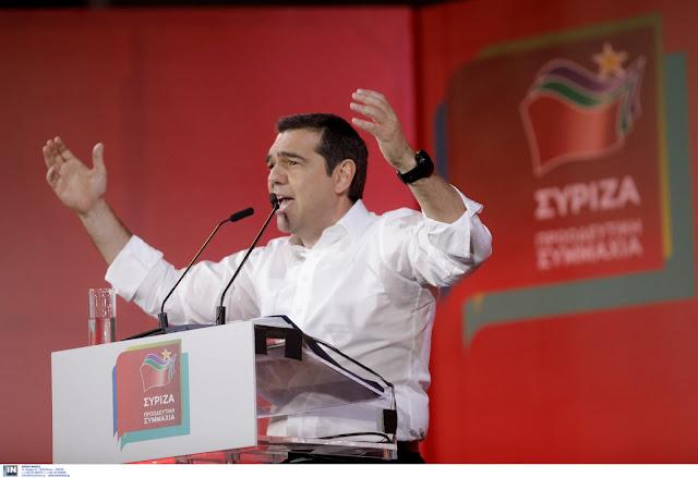 Οι αντιφάσεις της ομιλίας του Τσίπρα στη Θεσσαλονίκη