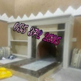 مشبات رخام 4696cc12-9de8-4b15-bcac-9298114c1f7d