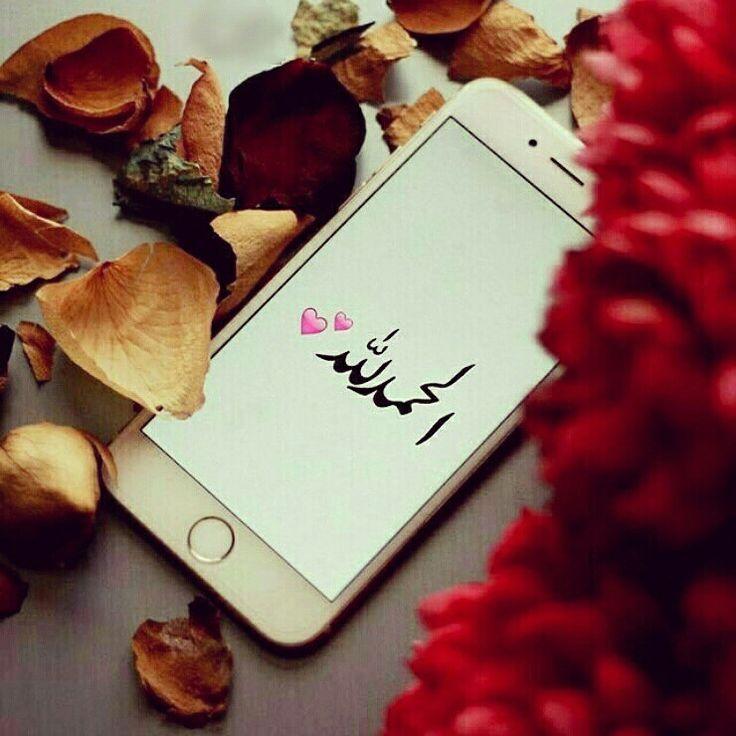 Eid DP FOR  WhatsApp Status