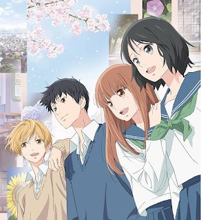 Anime: Nueva imágen promocional de la adaptación animada de Omoi, Omaware, Furi, Furare
