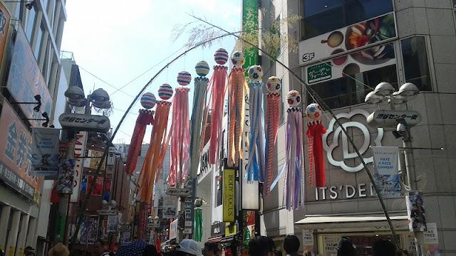 Shibuya, calles comerciales