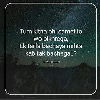 shayaris in hindi