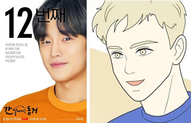 Cast Drama My Roommate is a Gumiho :  Kim Do Wan as Do Jae Jin