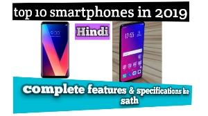 top 10 biggest sales smartphones  in 2020 Amazon, Flipkart