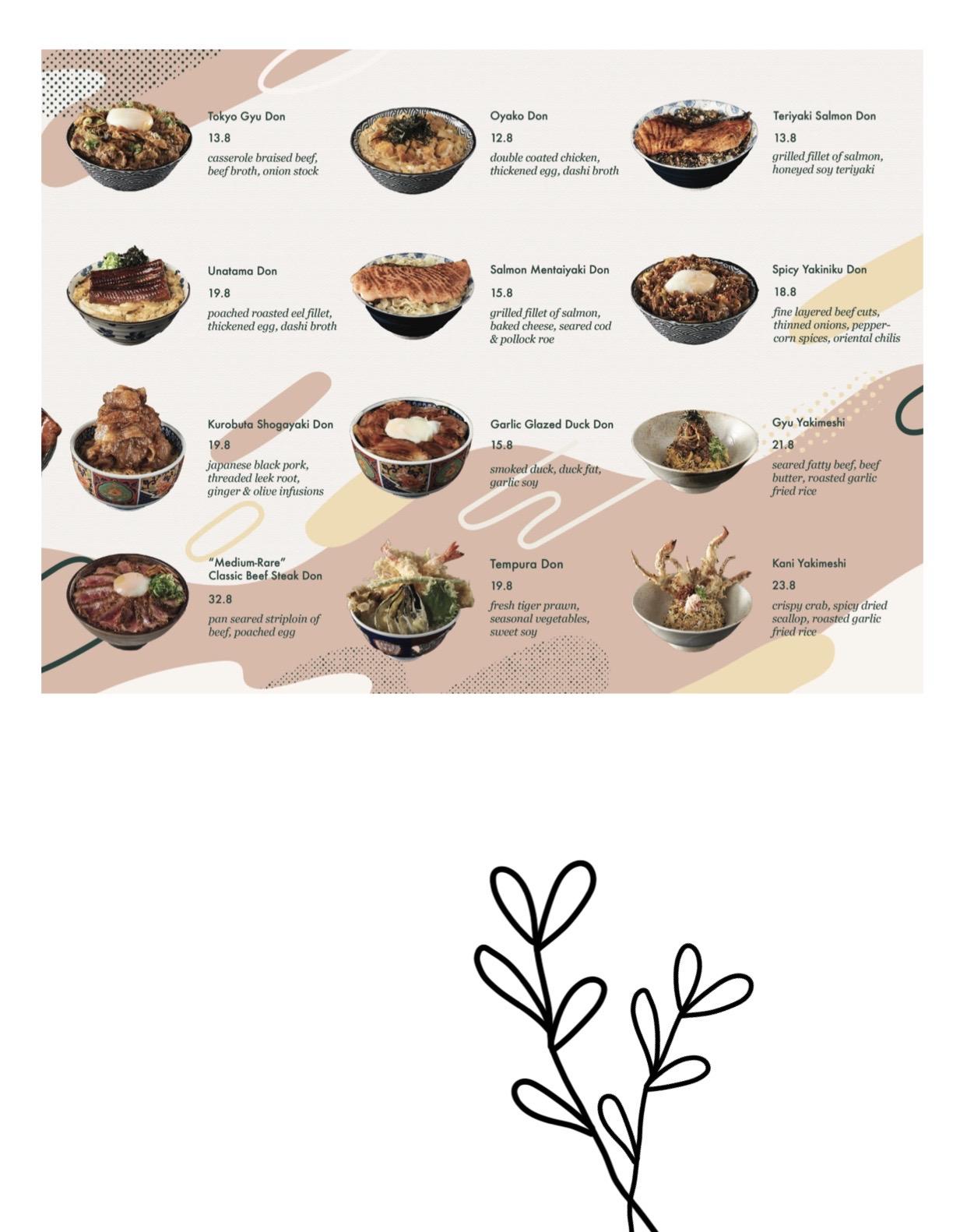 omote menu 14