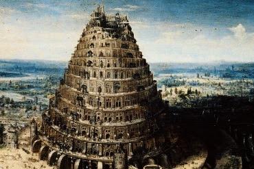 برج بابل Babel Tower
