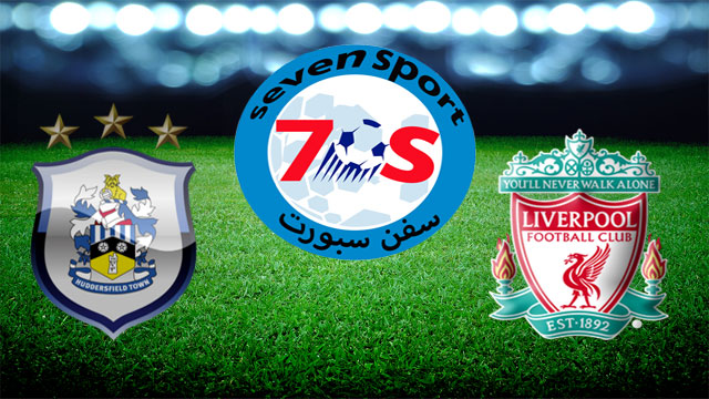 موعدنا مع  مباراة ليفربول وهيديرسفيلد تاون بتاريخ 26/04/2019 الدوري الانجليزي الممتاز