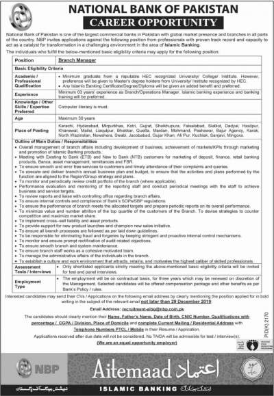 https://www.jobspk.xyz/2019/12/national-bank-of-pakistan-nbp-jobs-2019-2020-latest-advertisement.html