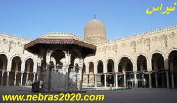 فن العمارة الإسلامية فى عصر المماليك