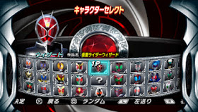 Cara main game kamen rider super climax heroes psp