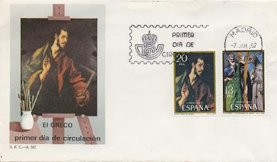 Sobre PDC de dos sellos de obras de El Greco en 1982