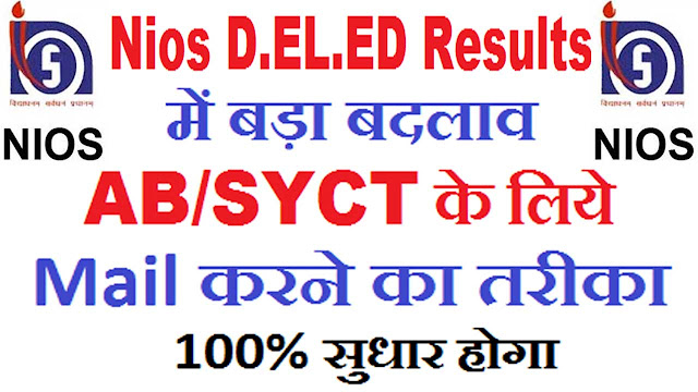 Nios deled Results Codes AB/SYCT Problem solve 100%