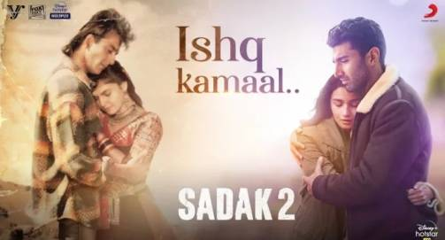 Ishq Kamaal song lyrics - Javed Ali  (Sadak 2)