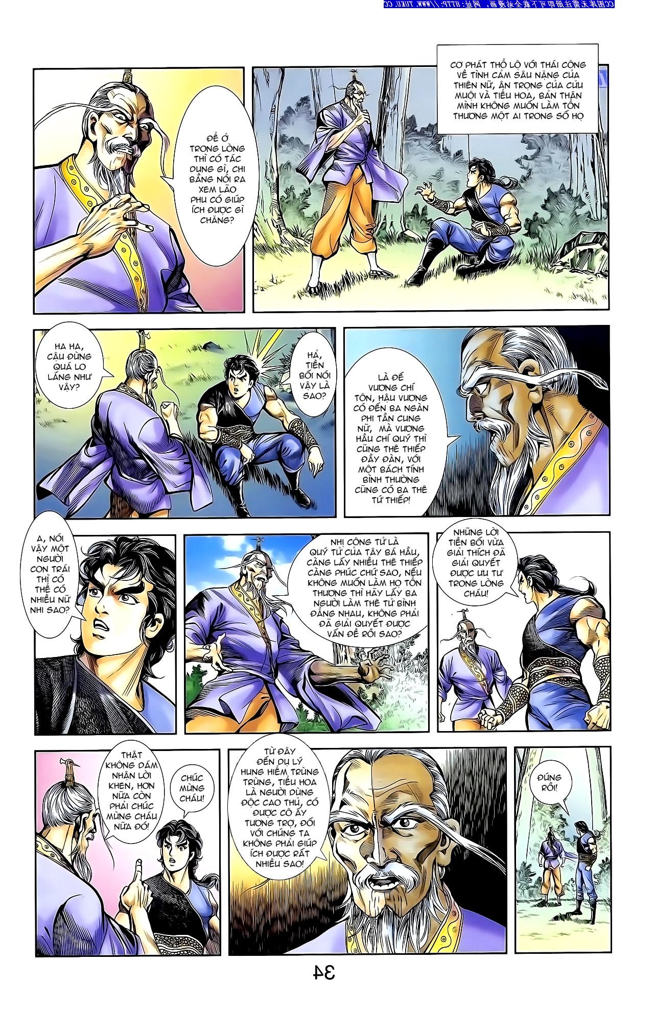 Cơ Phát Khai Chu Bản chapter 139 trang 18